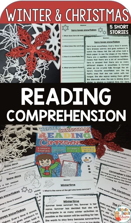Reading Comprehension -This resource includes 5 Winter/Christmas Short Stories with comprehension questions that are perfect for small group instruction, whole group instruction, centers, assessment or homework.