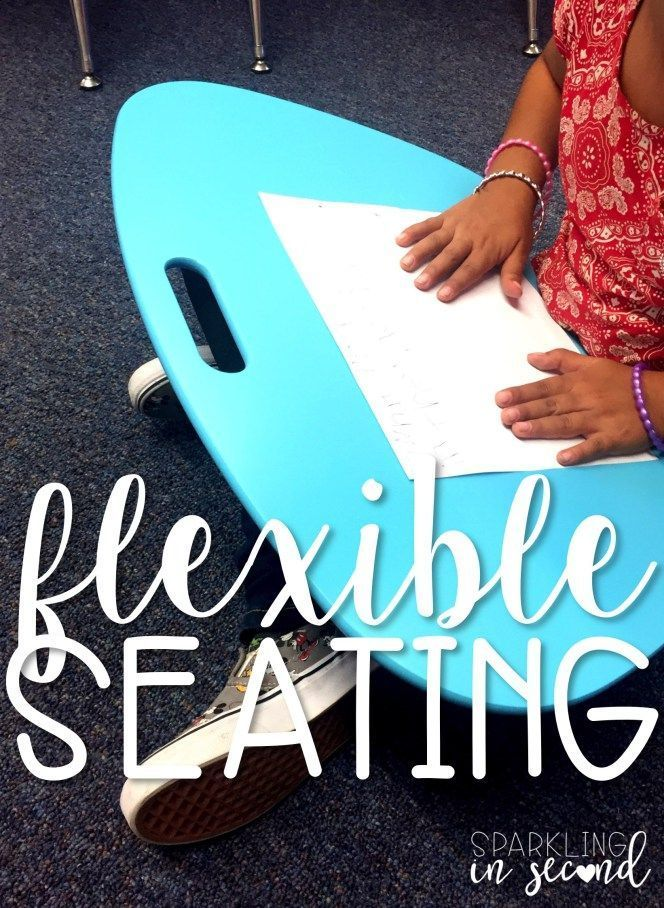 where to buy glasses frames in hong kong There are many flexible seating options out there  so pick what works best for your classroom  Here are some flexible seating options to start