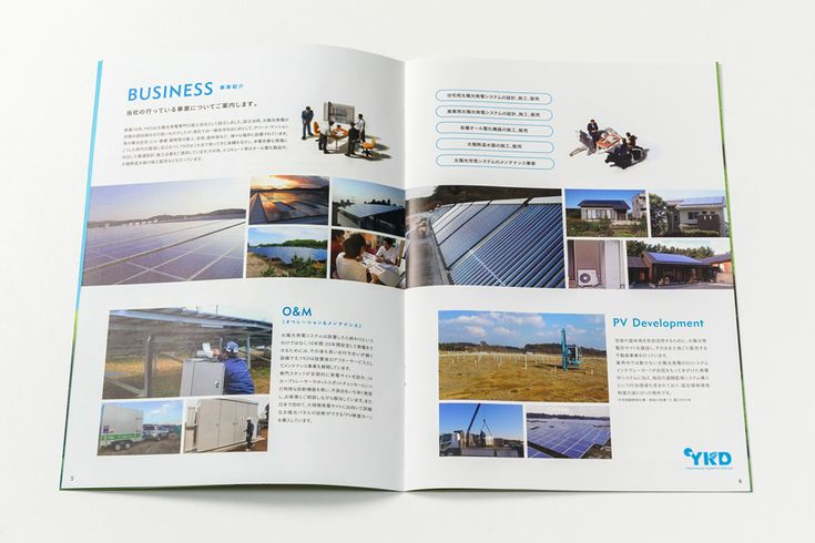 株式会社横浜環境デザイン 会社案内   ホームページ制作 パンフレット作成 鹿児島の制作会社クラウド