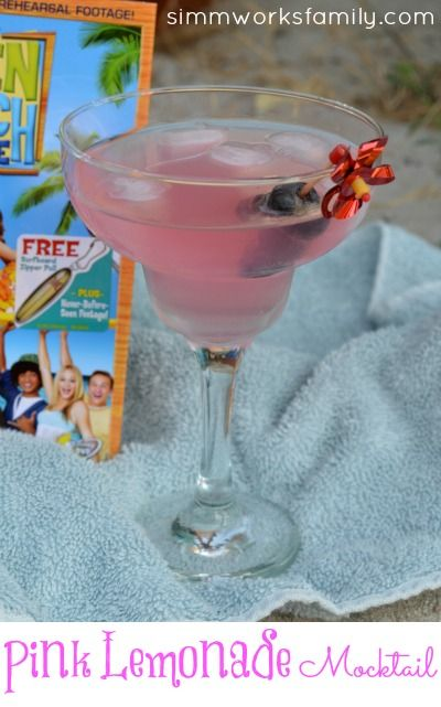 Pink Lemonade Mocktail for a Disney Teen Beach Movie Party Drink