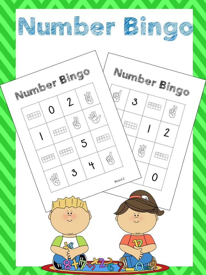 Number Bingo for numbers 0-5.  Free game!