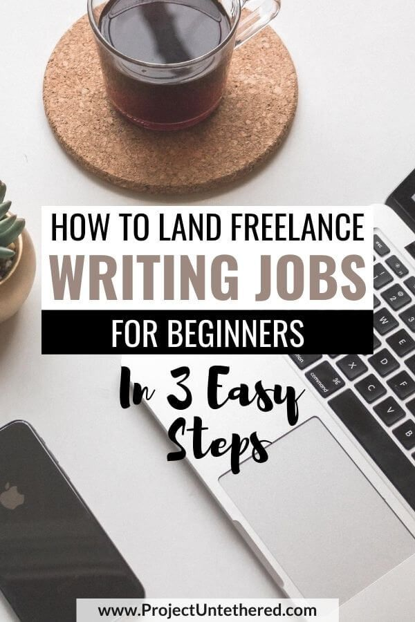 How To Land Entry Level Writing Jobs Online In 3 Easy Steps 2021 Online Writing Jobs Writing Jobs Freelance Writing Jobs