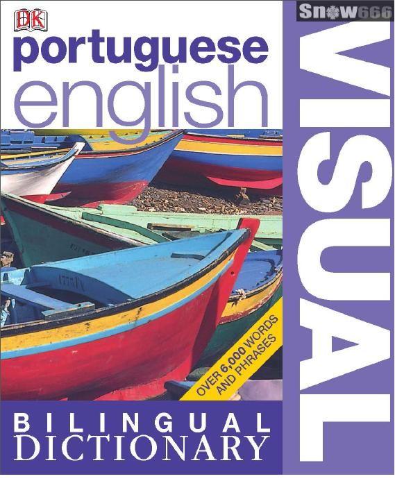 O Dicionário De Inglês Português - Visual Ilustrado - DVD - ROM - Livro Digital em PDF Possui 6.000 palavras chaves em português e expressões em uma variedade de temas: a partir de compras e comer fora ao desporto e não só de forma rápida e fácil. Você pod