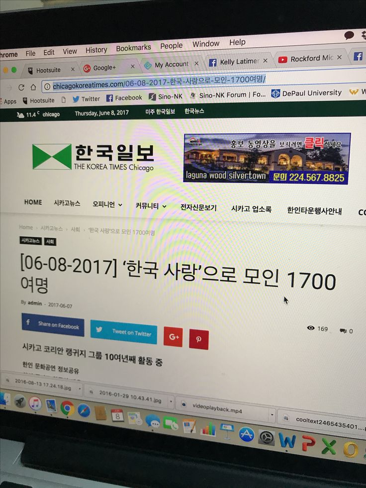 Chicago Dma Map%0A The Chicago Korean Language Meetup Group is featured in this article in the  Korea Times Chicago