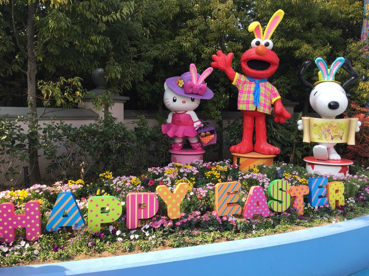 Welcome to Snoopy Land