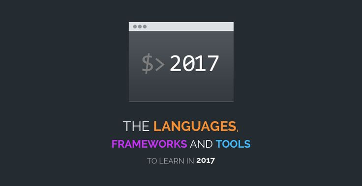 The Languages, Frameworks and Tools You Should Learn in 2017