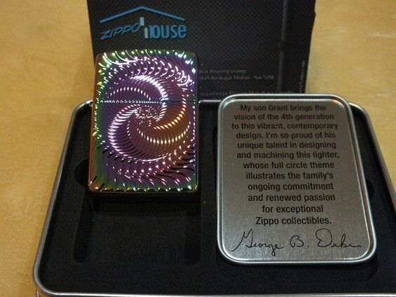 Zippo Full Circle Limited Edition