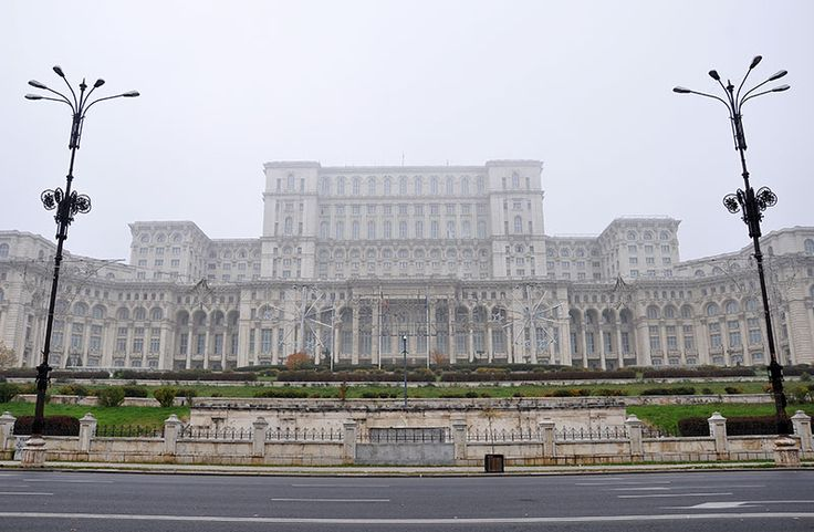 Бухарест – Парламент