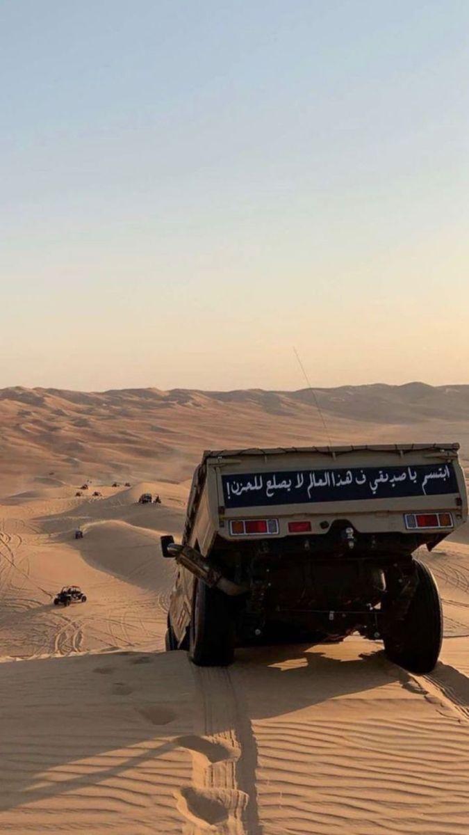 صور بر Desert Life Shadow Photography Cruisers