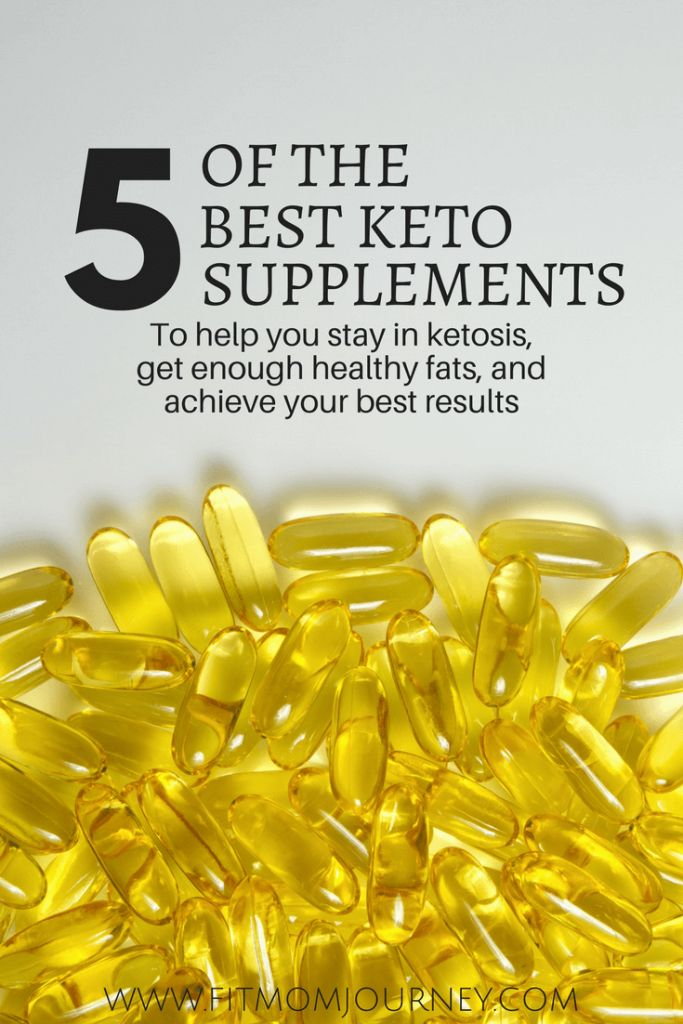 The best keto supplements can help you when your diet isn't perfect, when you're struggling to stay in ketosis, or need a little bit of help on your keto journey.