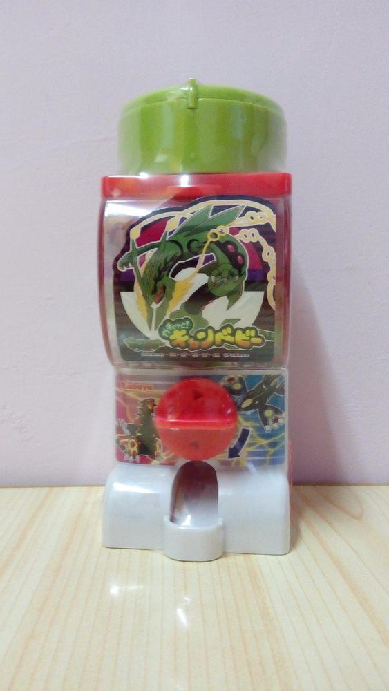 KABAYA Pokemon XY Candy Mini Vending Machine Mega Rayquaza #KABAYA