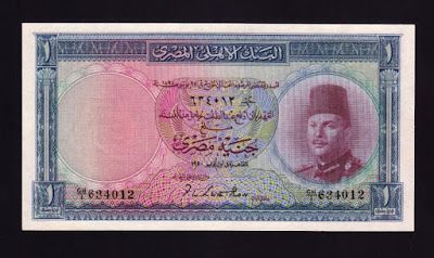 Currency of Egypt - one Egyptian Pound banknote, issued by the National Bank of Egypt. Egyptian pound banknotes, Egyptian paper money, Egyptian bank notes Obverse: Portrait of His Majesty King Farouk I, by the grace of God, King of Egypt and of Sudan, Sovereign of Nubia, of Kordofan and of Darfur.  King Farouk I was the last ruling King of Egypt, succeeding his father, Fuad I, in 1936. Reverse: Philae Temple of Isis, on Agilkia Island in Lake Nasser.