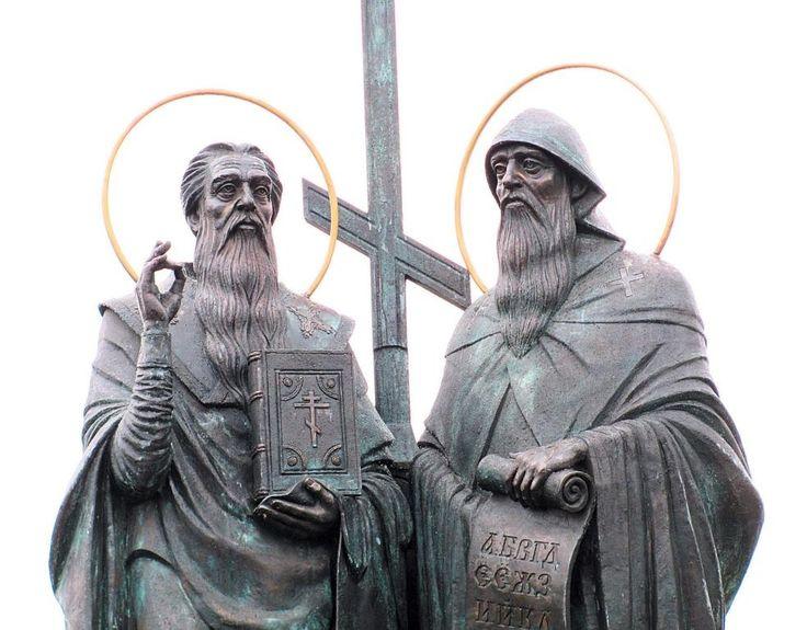 SOUND: http://www.ruspeach.com/en/news/10645/     24 мая в России празднуется День святых Кирилла и Мефодия. Это братья, христианские проповедники, которые создали старославянскую азбуку и язык. Братья были родом из богатой семьи и получили прекрасное образование. С 2010 года центром пр�