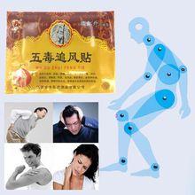 24 Pcs/3 Sacos Chinês patch alívio da Dor gessos ortopédicos patches Corpo Massageador tratamento do reumatismo analgésico alishoppbrasil
