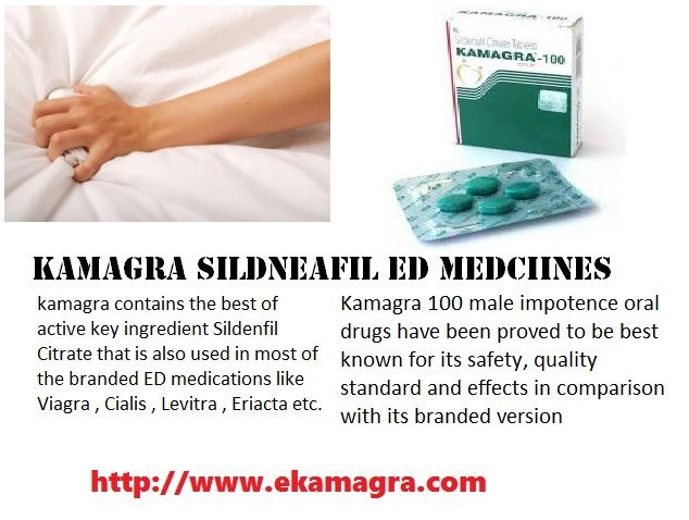 How To Get Kamagra Soft Without A Doctor