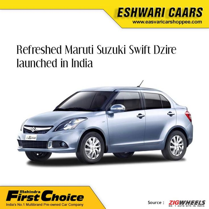 Refreshed Maruti Suzuki Swift Dzire launched in India  The new Maruti Suzuki Swift Dzire facelift is priced at Rs 5.07 lakh (ex-showroom Delhi); claims to offer a mileage of 26.59kmpl  http://www.zigwheels.com/news-features/recent-launches/refreshed-maruti-suzuki-swift-dzire-launched-in-india/21184/