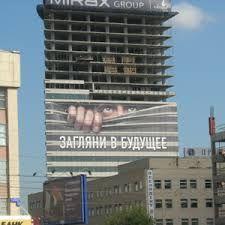 Image result for реклама недвижимости