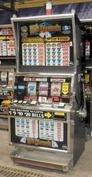 IGT Slot Games :: IGT S Plus - Wild Diamonds - Slot Machine image by WorldSlotSales - Photobucket