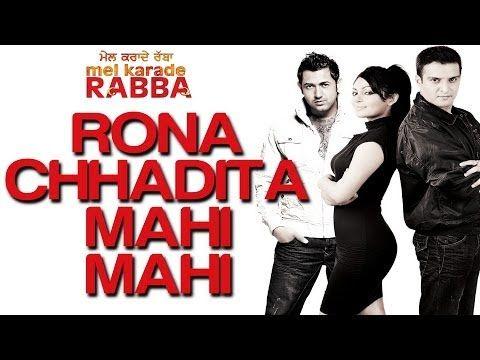 Watch Jimmy Shergill & Neeru Bajwa in this highly strung song 'Rona Chhadita Mahi Mahi' from the movie 'Mel Karade Rabba'. Song Credits: Singer(s): Atif Aslam