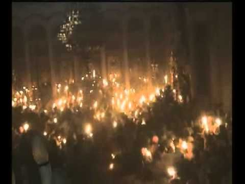 The Miracle of Holy Fire in Jerusalem - on Orthodox Easter, miraculous light emerges from the Church of the Holy Sepulchre in Jerusalem. This flame does not burn those who touch it! The flame does not even catch onto the body or hair.  It is called Holy Fire.