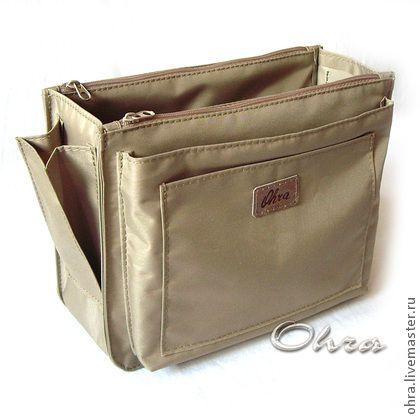Тинтамар XXS текстильный - бежевый,тинтамар,органайзей,Органайзер для сумки