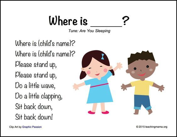 Back to School Songs for Preschoolers: