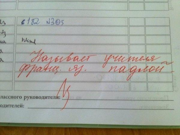 http://umor2013.ru/wp-content/uploads/boltaet.jpg