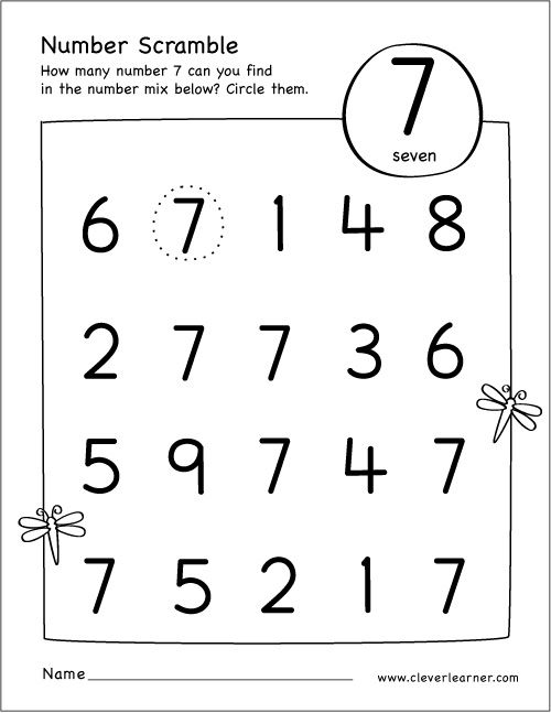 Free Printable Scramble Number Seven Activity იპოვე