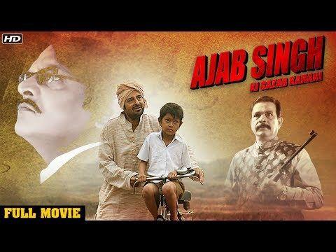 Watch Ajab Singh Ki Gazab Kahani (2017) New Released Full Hindi Movie   2017 Full Hindi Movie   Rajshri watch on  https://free123movies.net/watch-ajab-singh-ki-gazab-kahani-2017-new-released-full-hindi-movie-2017-full-hindi-movie-rajshri/