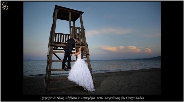 Φωτογράφος γάμου Αθήνα, καλλιτεχνική φωτογραφία γάμου