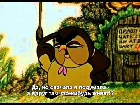Английский для детей. Винни-Пух и день забот. (На английском языке с рус...
