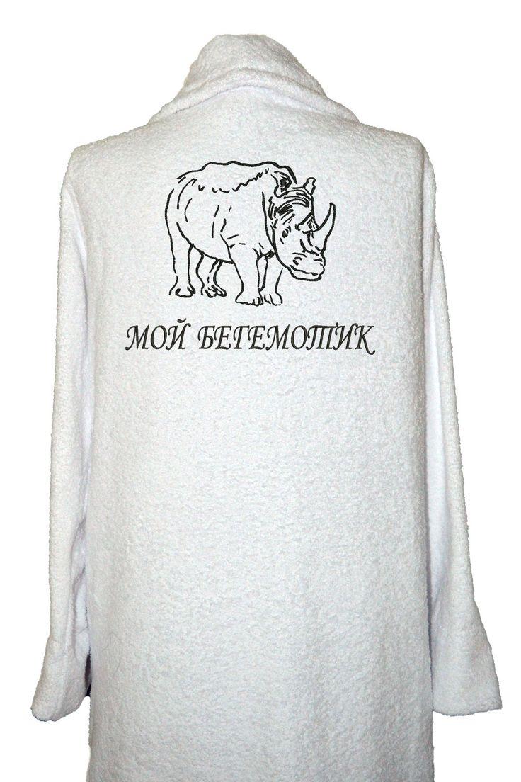 Заказать вышивку на халате екатеринбург