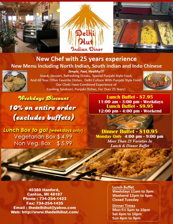 The delhi hut indian diner weekend special halwa for Athidhi indian cuisine