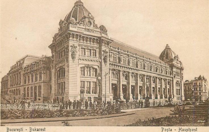 Palatului Poştei Centrale (1894 - 1900)