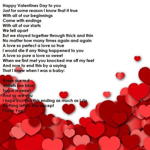 Poem sexy valentine