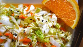 Closer orange salad.jpg