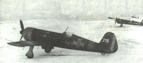 IAR 80 Bs