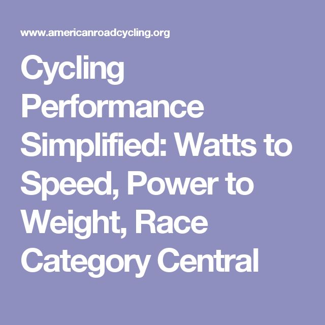 Cycling Wattage Chart