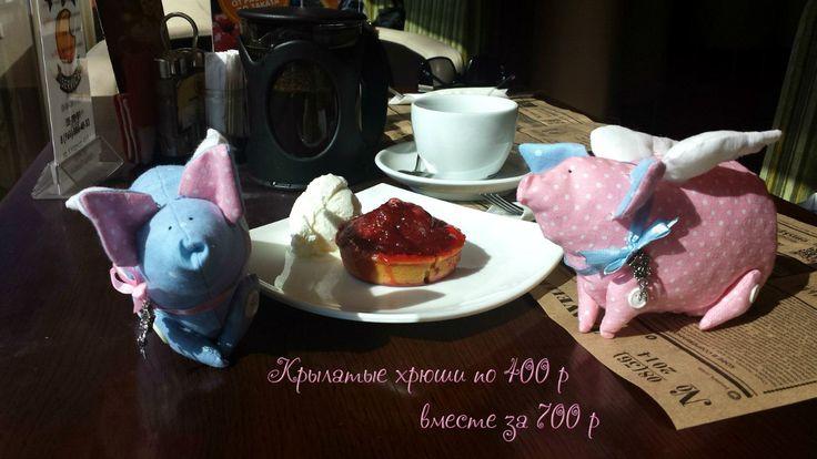 """Крылатые свинки, игрушка свинка, игрушка ручной работы, handmade, """"принцесса Надя"""""""