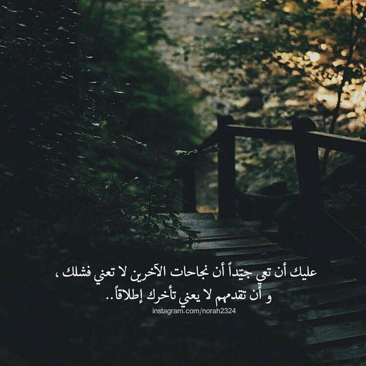 Quote Qqq: 1000+ Images About الاصاله العربيه On Pinterest