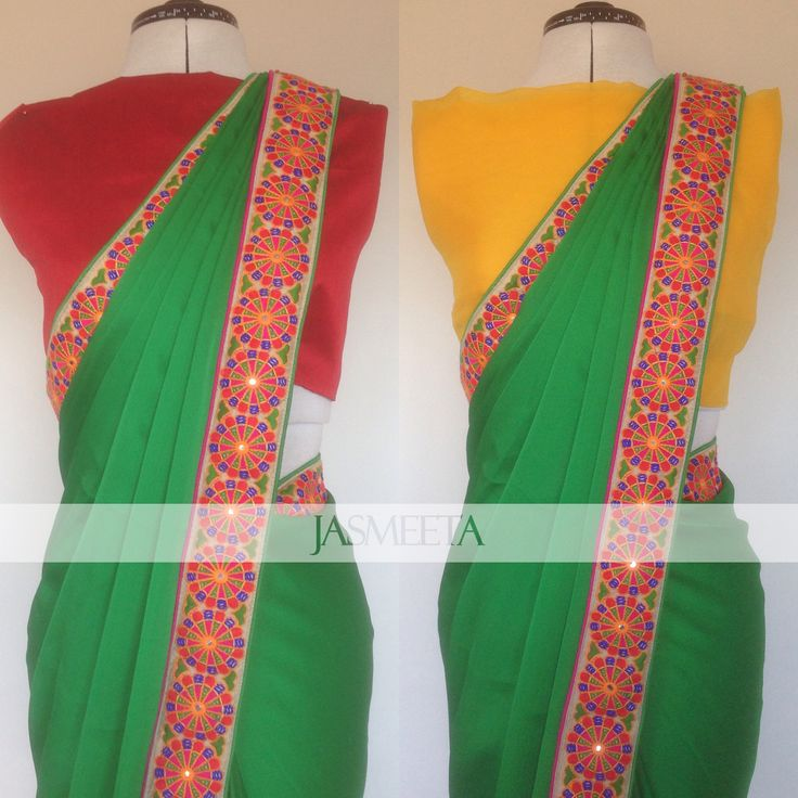 Green saree with a colourful embroidered border Red or yellow blouse piece included #youchoose