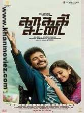 Watch Kaaki Sattai (2015) Tamil Full Movie Online Free