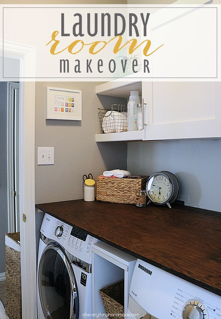 My laundry room is finally finished, and I am super excited to share it with you! It's a tight little room, right of the kitchen leading to the garage. The laundry room wasn't one of my favorite ma...