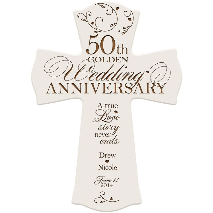 Personalized 50th wedding anniversary wall cross 50th for Best gifts for 50th wedding anniversary