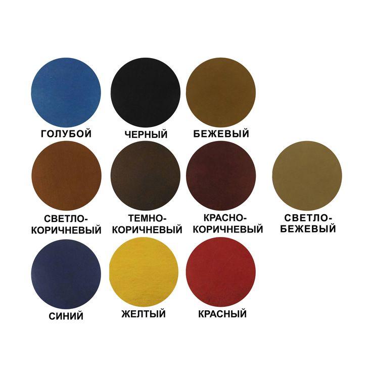 100 мл Краска Kenda Farben TOLEDO by Kozhamaster on Etsy