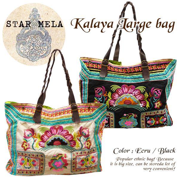 STAR MELA Kalaya Large bag スターメラ バッグ