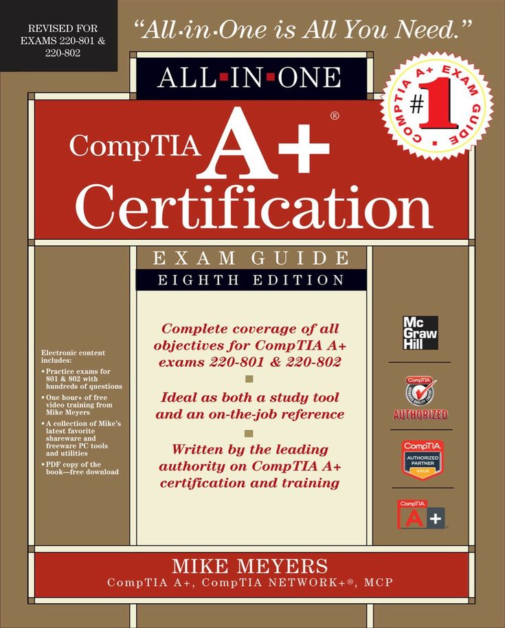 comptia certification exam edition 8th meyers mike exams sample ebook vitalsource avaxhome try