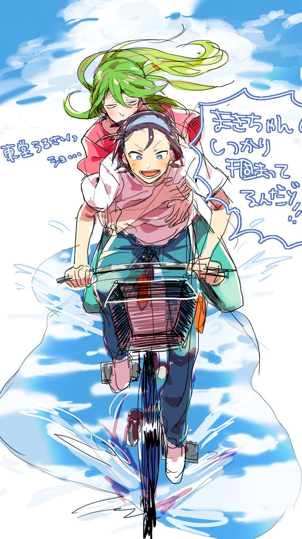 "YowaPeda ~~ Somehow, I want to see these two watching ""Love Hime"" together. :: Makishima Yuusuke x Toudou Jinpachi"