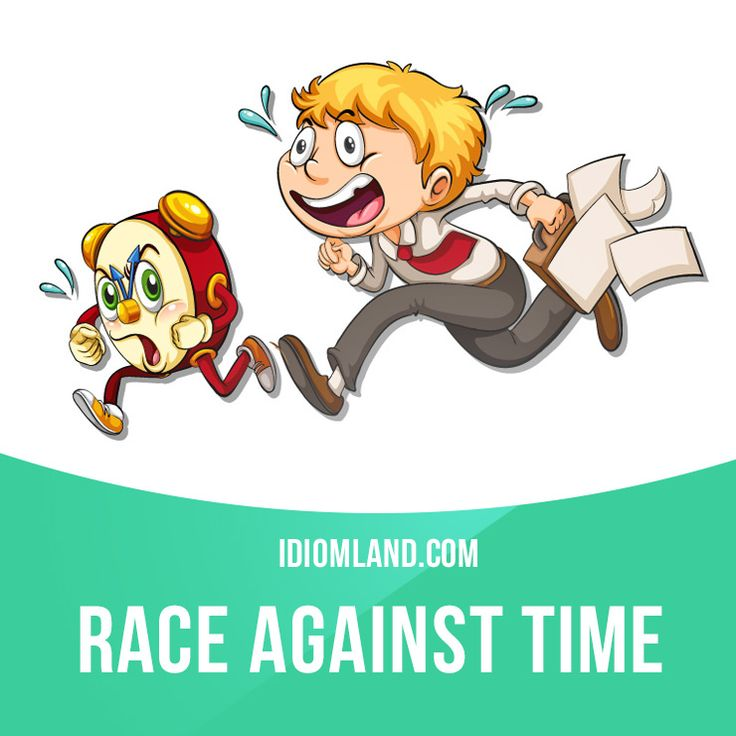 """Race against time"" means ""to do something very quickly"". Example: We had to race against time to finish the project before the deadline."