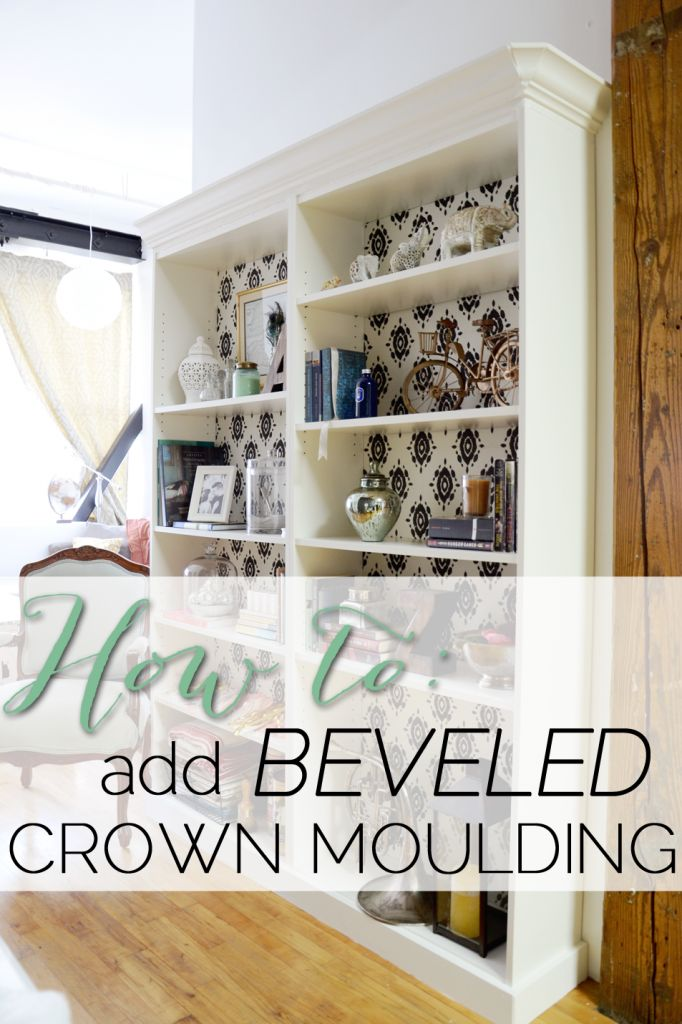 Ikea hack: adding beveled crown moulding to Basic bookshelves. Stencil the back for an extra punch or take off the back, cover it with fabric and reattach .